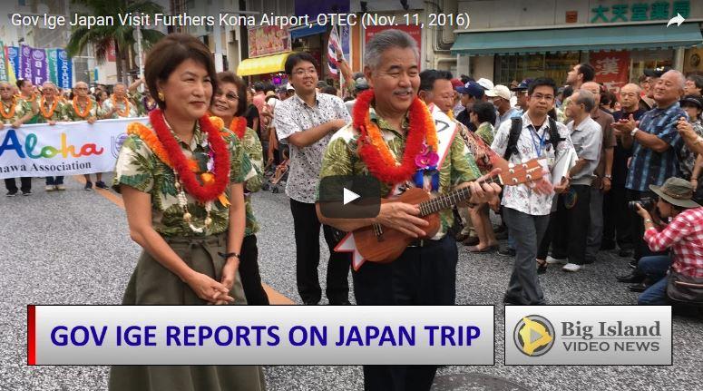 ige-japan-visit